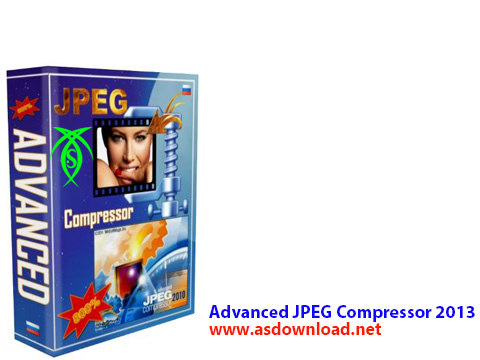 Advanced JPEG Compressor-2013