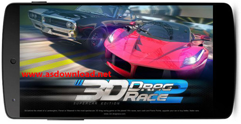 Drag race 3D 2 Supercar edition
