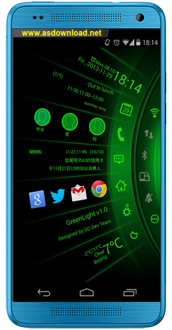 Green Light Toucher Pro Theme