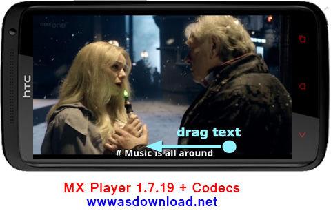 MX Player 1.7.19 + Codecs