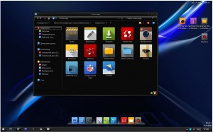 Nox SkinPack For Windows 7,8