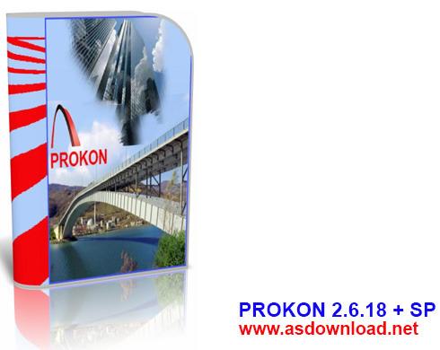 دانلود PROKON 2.6.18 + SP – نرم افزار طراحی سازه های فولادی و بتنی