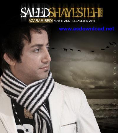 Saeed Shayesteh 4 دانلود کامل آلبوم های سعید شایسته