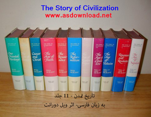 The-Story-of-Civilization