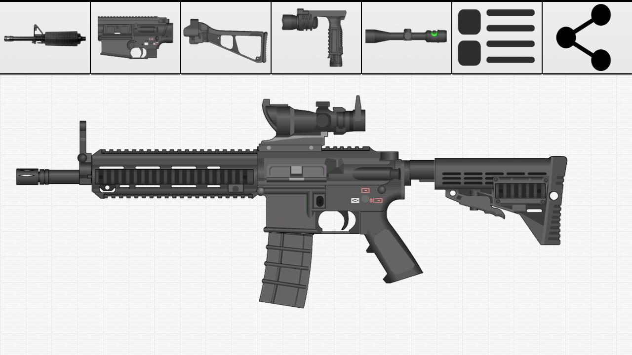 Weapon Builder4