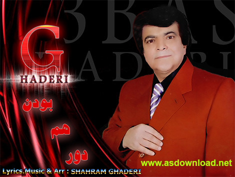 abbas ghaderi full album