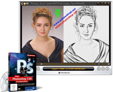 دانلود فیلم آموزش تبدیل عکس رنگی به نقاشی مدادی در نرم افزار فتوشاپ cs6