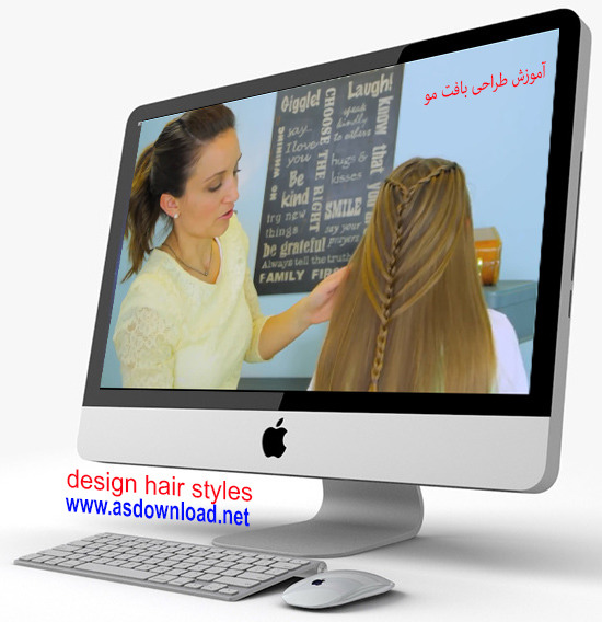 design hair styles