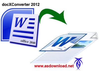 دانلود نرم افزار تبدیل متون آفیس ۲۰۱۰ به آفیس ۲۰۰۳- docXConverter 2012
