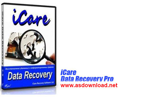 iCare Data Recovery Pro v5