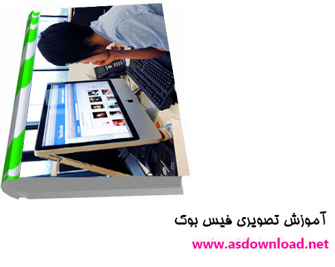 learn facebook