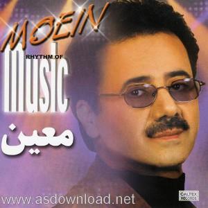 moein 1 300x300 دانلود کامل آلبوم های معین با لینک مستقیم