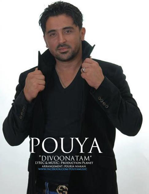poya 3