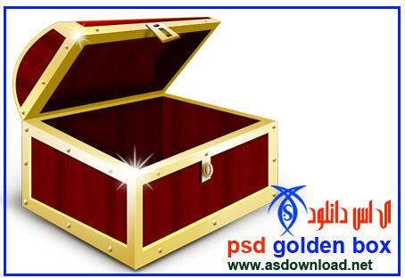 دانلود فایل لایه باز جعبه طلایی برای فتوشاپ