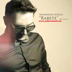 rabeteh shadmehr aghili music