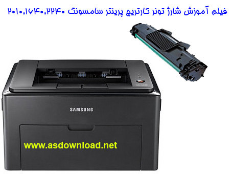recharge cartridge samsung ml 1640-2010-2240