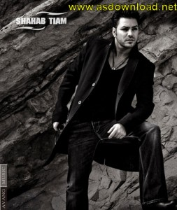 shahab tiam 2 253x300 دانلود کامل آلبوم های شهاب تیام