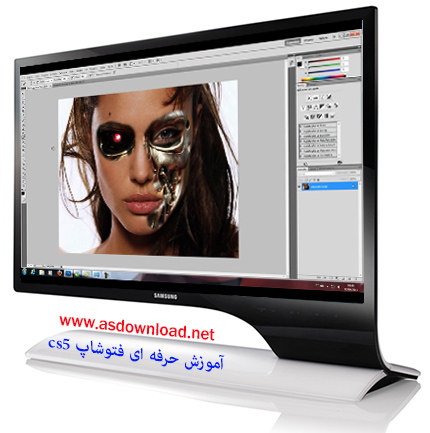 tutorial photoshop pro cs5